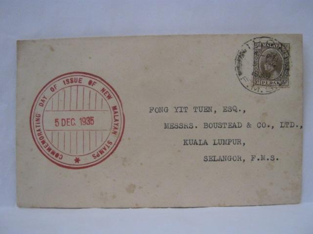 19351205 Ipoh Definitive