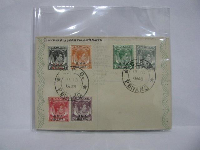 19451019 Penang BMA