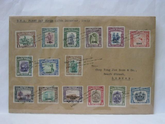 19451217 Labuan North Borneo BMA