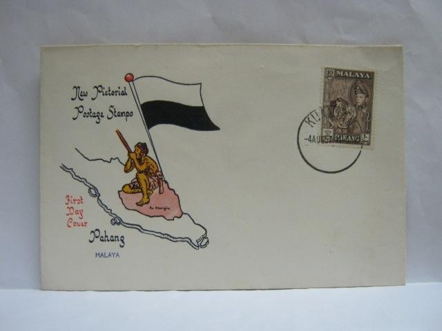 19570804-kuantan-pahang-definitive