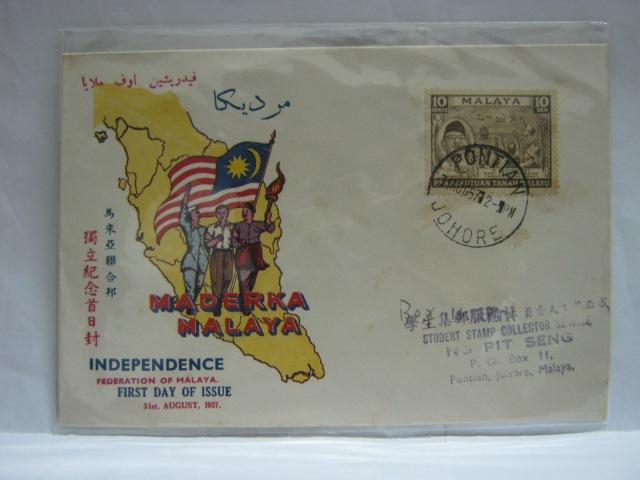 19570831 Pontian Merdeka Error Maderka