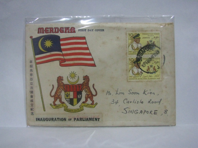 19600210 Singapore Coronation Johore