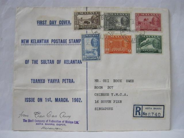 19620301 Kota Bharu Kelantan Definitive