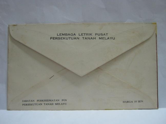 19630623 Kuala Lumpur Lembaga Letrik Pusat Cameron Highlands Hydroelectric Scheme