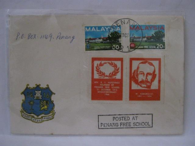 19661021-penang-penang-free-school