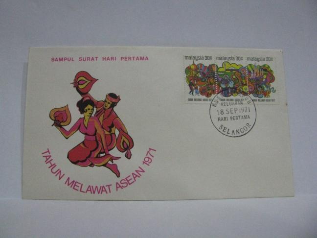 19710918 KL Visit ASEAN Year