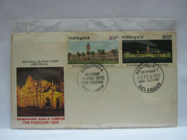 19720201 Bandaraya Sentul KL City