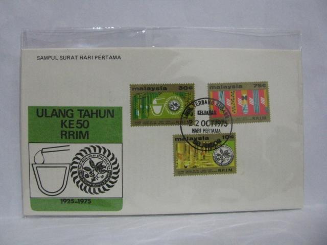 19751022 LT Subang RRIM