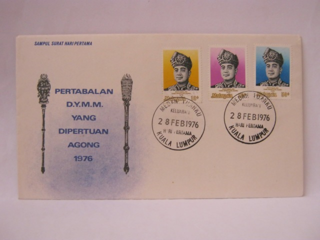 19760228 Medan Tuanku Agong