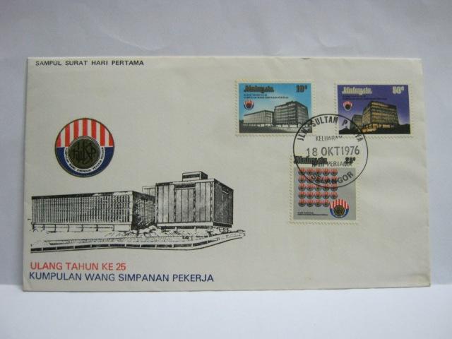 19761018 Jalan Sultan 25 Years EPF