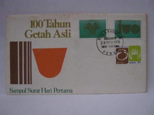 19781128 Kuala Kangsar 100 Years Natural Rubber
