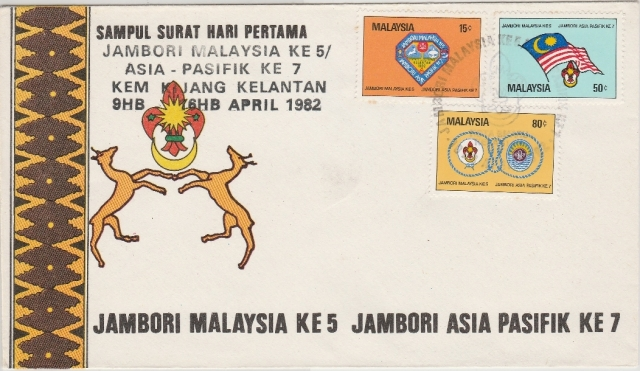 19820410-kota-bharu-5th-malaysian-jamboree-7th-asia-pacific-jamboree