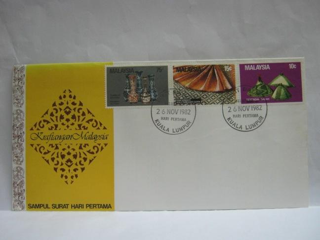 19821126 Bukit Bintang Malaysian Handicraft