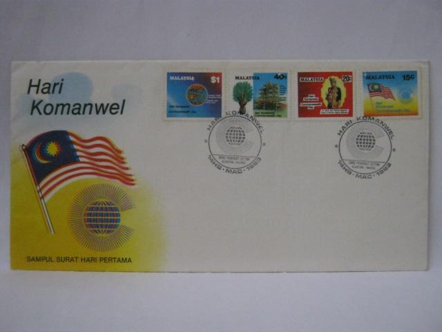 19830314 Kuantan Commonwealth Day
