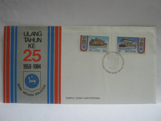 19840126 Alor Setar 25 Years Bank Negara