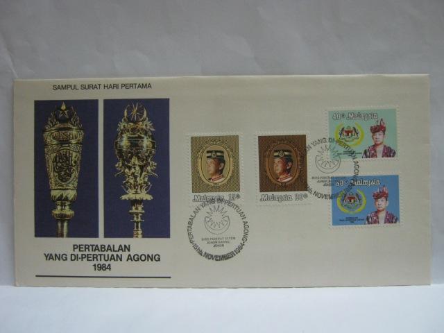 19841115 Johor Bahru YDPA