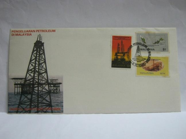 19851104 Kota Kinabalu Petroleum