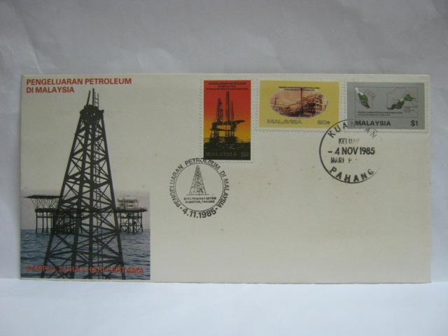 19851104-kuantan-petroleum