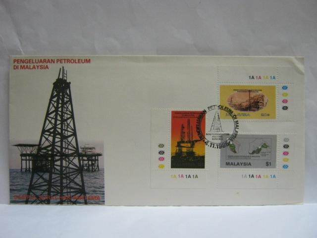 19851104 Kuching Petroleum