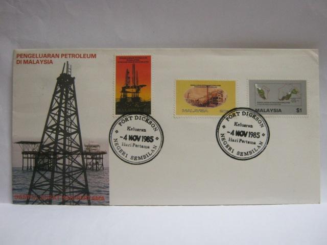 19851104 Port Dickson Petroleum