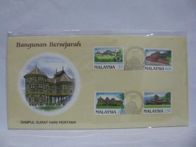 19861220 Melaka Historical Buildings