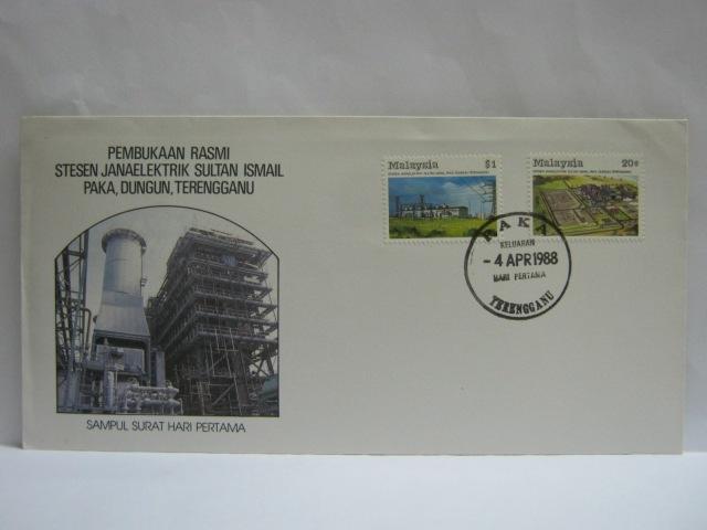 19880404 Paka Sultan Ismail Electric Paka Power Station