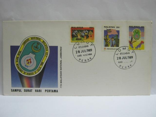 19890728 Lumut 7th National Jamboree