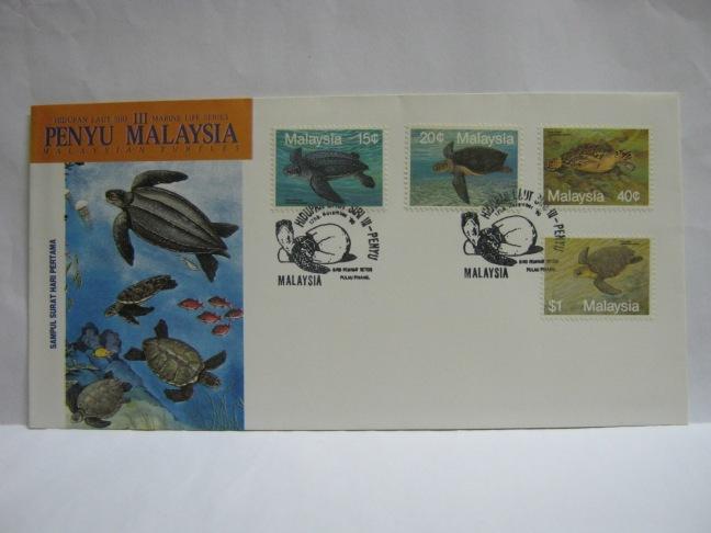 19901117 Pulau Pinang Malaysian Turtles