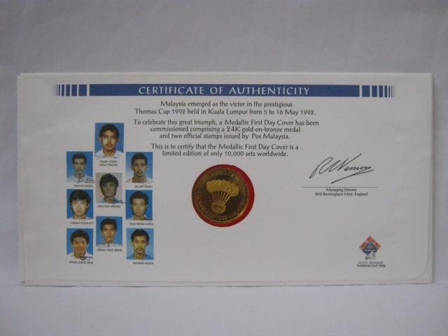 19920725 KL Thomas Cup 1992 medallic back