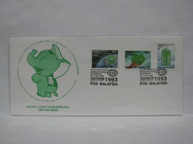 19931001 BKK Bangkok 1993