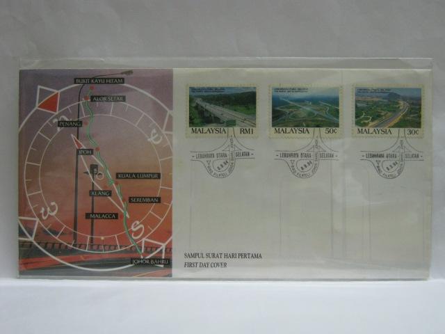 19940908 JB North South Expressway
