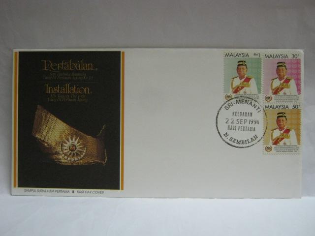 19940922 Sri Menanti Agong