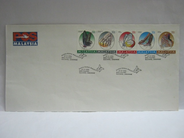 19960927 Kuching Butterflies