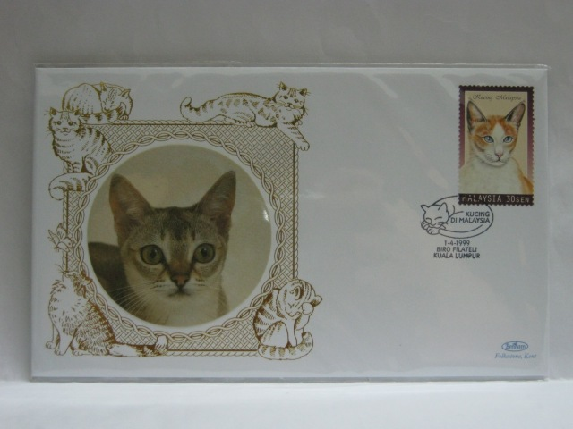 19990401 Benham KL Cats 1