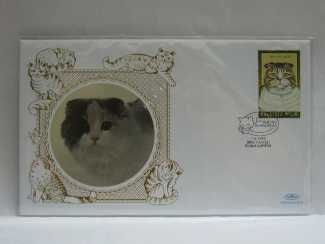 19990401 Benham KL Cats 4