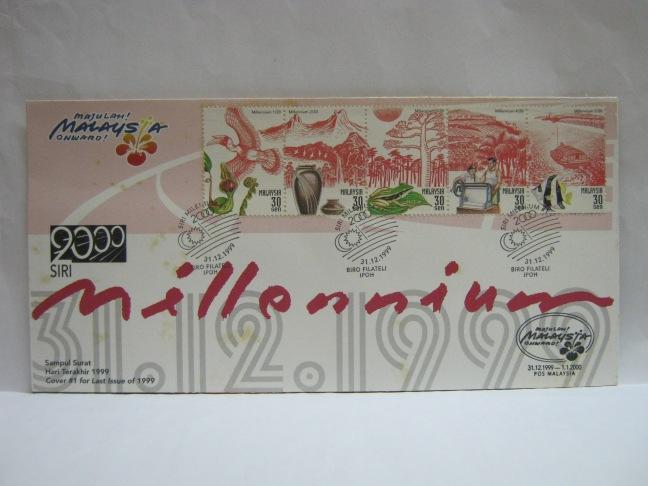 19991231 Ipoh Millennium