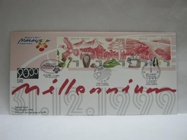 19991231 KL Triple Millenium Imperf 1
