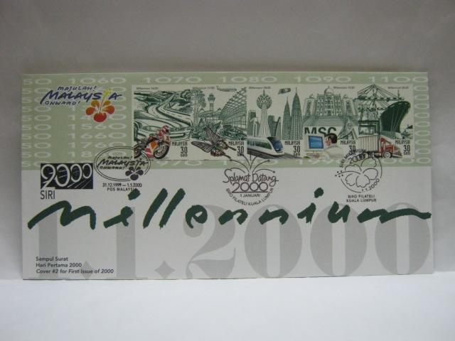 20000101 KL Triple Millenium Imperf 1