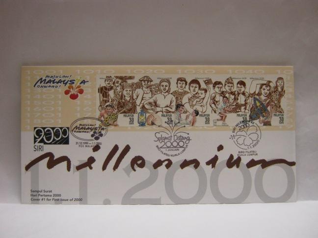 20000101 KL Triple Millenium Imperf 2