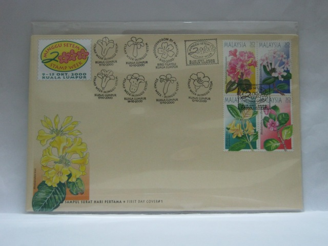 20001009 All Stamp Week 2000
