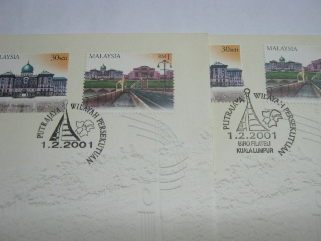 20010201 comparison of Putrajaya issue cancellations