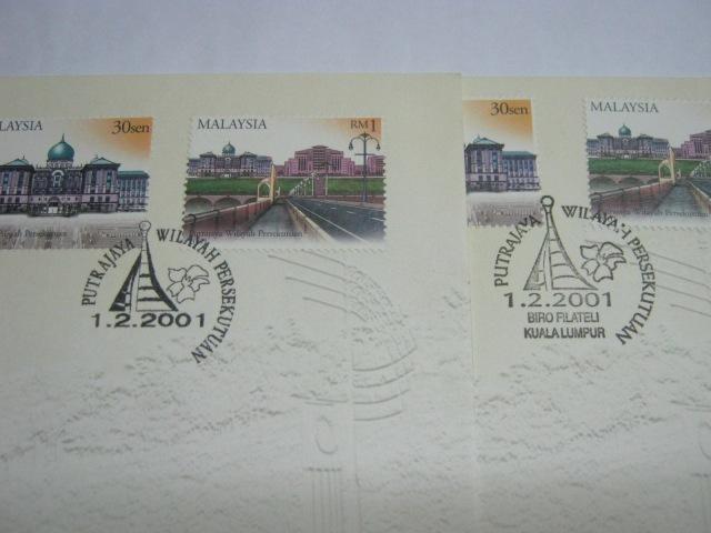 20010201 comparison of Putrajaya issue cancellations