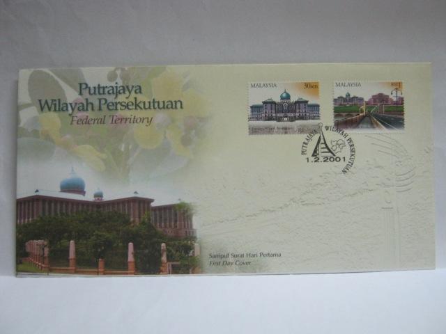 20010201 Putrajaya fake cancellation Putrajaya