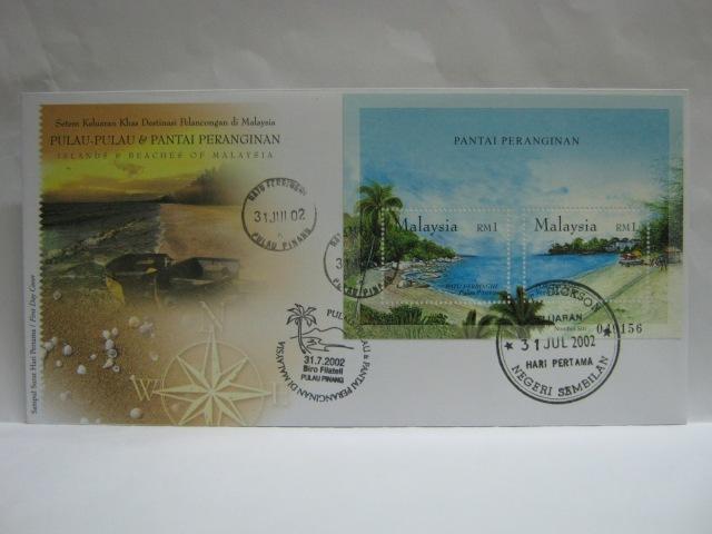 20020731 Batu Ferringhi Pulau Pinang Port Dickson Islands and Beaches