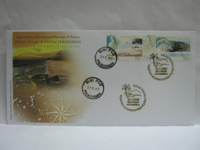 20020731 Tioman Kota Kinabalu Islands and Beaches
