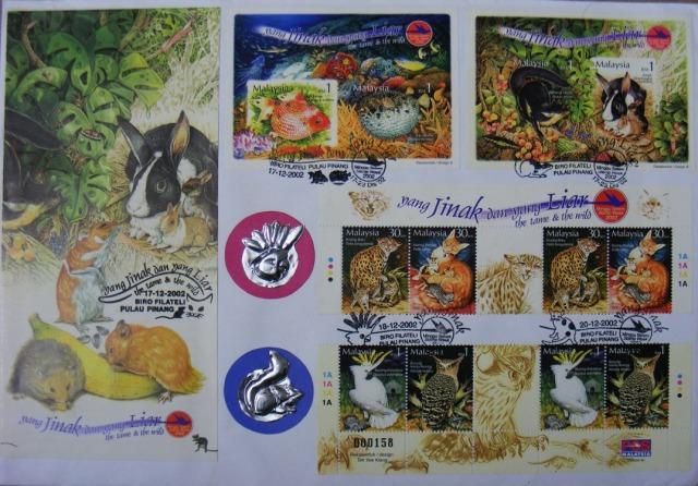20021217 All Stamp Week 2002 1