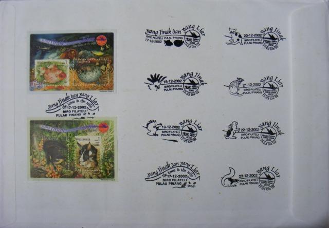 20021217 All Stamp Week 2002 2