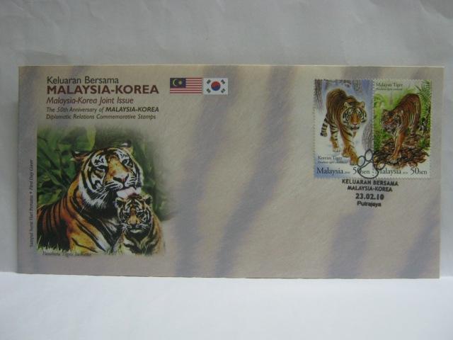 20100223 Putrajaya Malaysia Korea