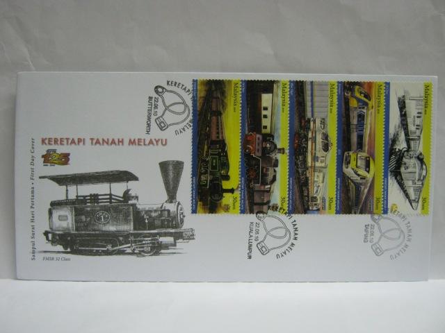 20100622-kl-butterworth-taiping-ktm-125-booklet