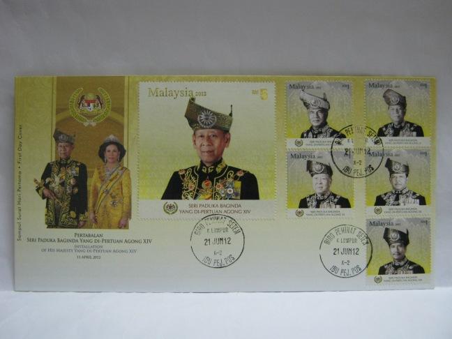 20120621 KL Agong Sheetlet FDC 2